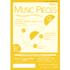 AWS13-0102 RMS Music Pieces 2013年01-02月号(オルガン)