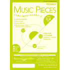 AWS14-0304 RMS Music Pieces 2014年3-4月号(オルガン)