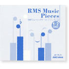 S05-0102 Music Pieces 2005年1-2月号