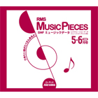 S08-0506 Music Pieces 2008年5-6月号
