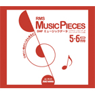 S09-0506 Music Pieces 2009年5-6月号