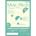 S12-0910 Music Pieces 2012年9-10月号