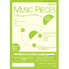 S13-0506 Music Pieces 2013年5-6月号