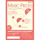 S14-0102 Music Pieces 2014年1-2月号