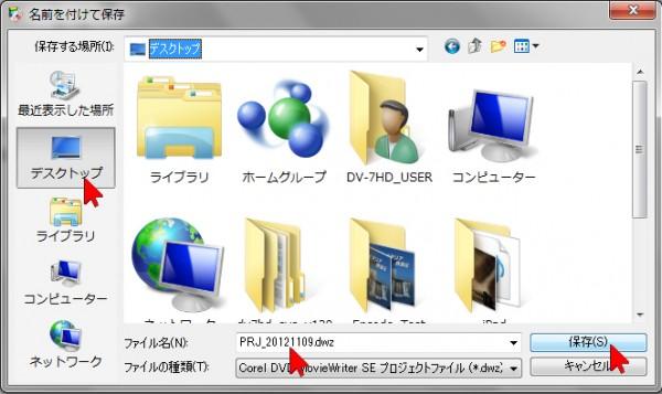 [Windows 10] Ulead DVD MovieWriter 導入中に …