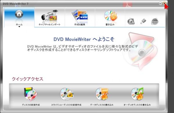 ヨドバシ.com - コーレル COREL DVD MovieWriter 7 …