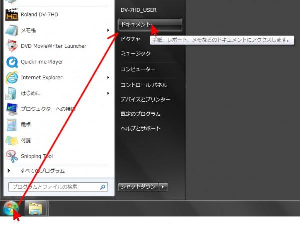 DVD MovieWriter 7 - iodata.jp