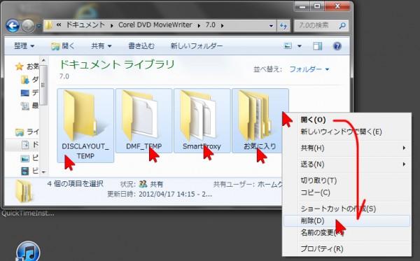価格.com - 『DVD MovieWriter7 アプリケーション …