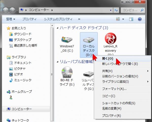 富士通Q&A - [DVD MovieWriter 7] DVDビデオを作 …