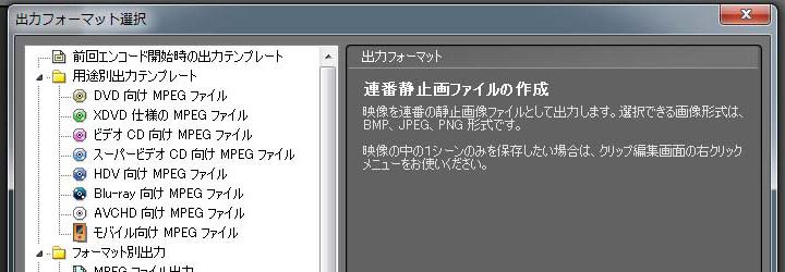 ff_x10_003