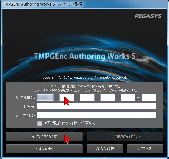 Tmpgenc authoring works 5 crack serial